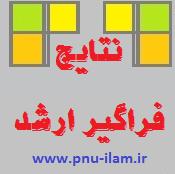 http://s5.picofile.com/file/8110779742/vam.png
