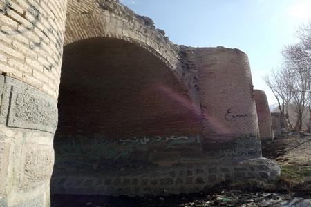 پل تاریخی سعیدآباد مربوط به قرن ششم هجری