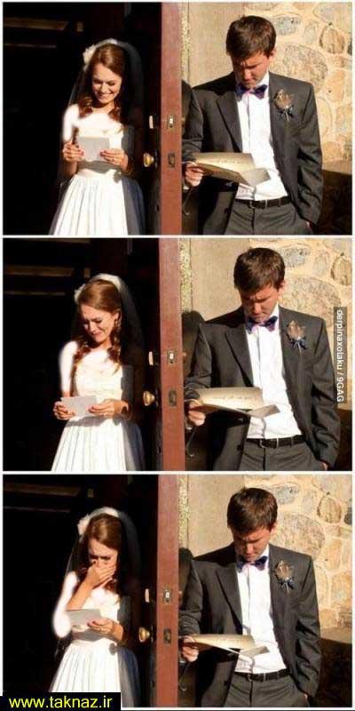 واکنش خانوم ها و آایون وقتی نامه عاشقونه میخونن!
