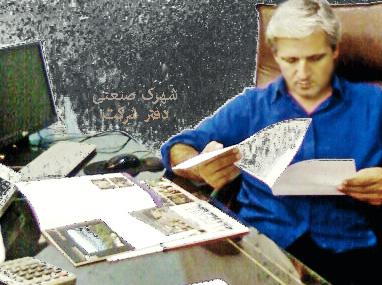 محمود زارع دی ماه 92