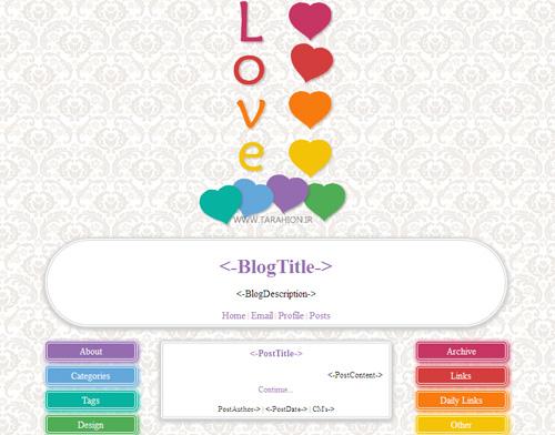 قالب عاشقانه رنگی برای بلاگفا