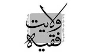 http://s5.picofile.com/file/8110904034/th.jpg