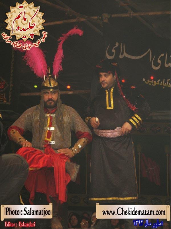 اجاره لباس تعزیه و tazieqazvin mihanblog com