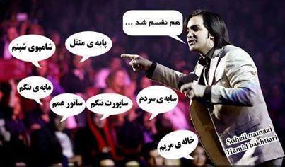 کی هم نفست شد محسن؟ :))