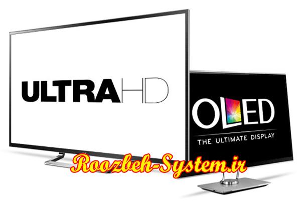 همه چیز درمورد ویژگیهای تلویزیون OLED و Ultra HD + مقایسه
