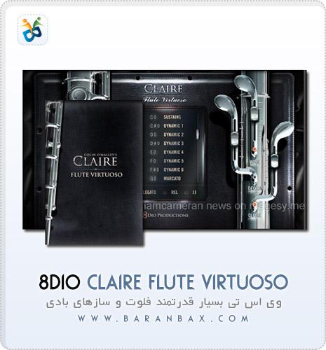 8dio clare flute دانلود VST فلوت 8Dio Claire Flute Virtuoso