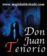 کتابخانه: دانلود کتاب دون ژوان تنوریو