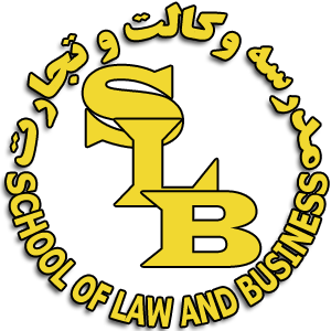 مدرسه وکالت و تجارت, School of Law and Business