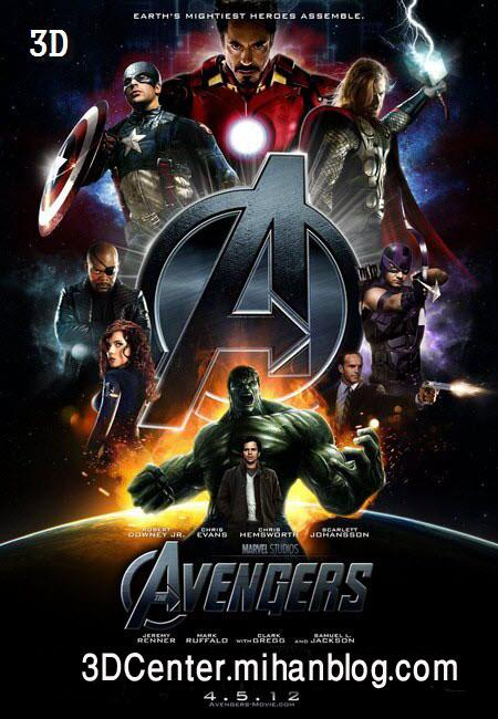 دانلودفیلم سه بعدی The Avengers 3D