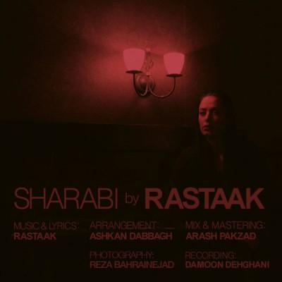 آهنگ جدید رستاک به نام شرابی rastak sharabi