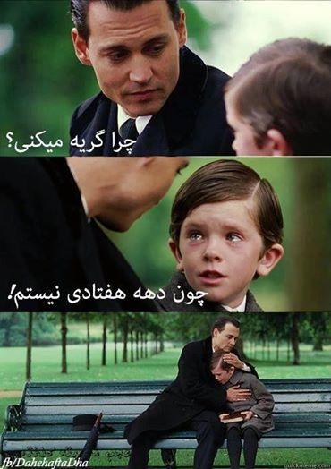 http://s5.picofile.com/file/8111416518/be_salamati_hame_haftadi_ha.jpg