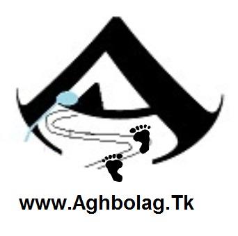 لوگوی آقبلاغ