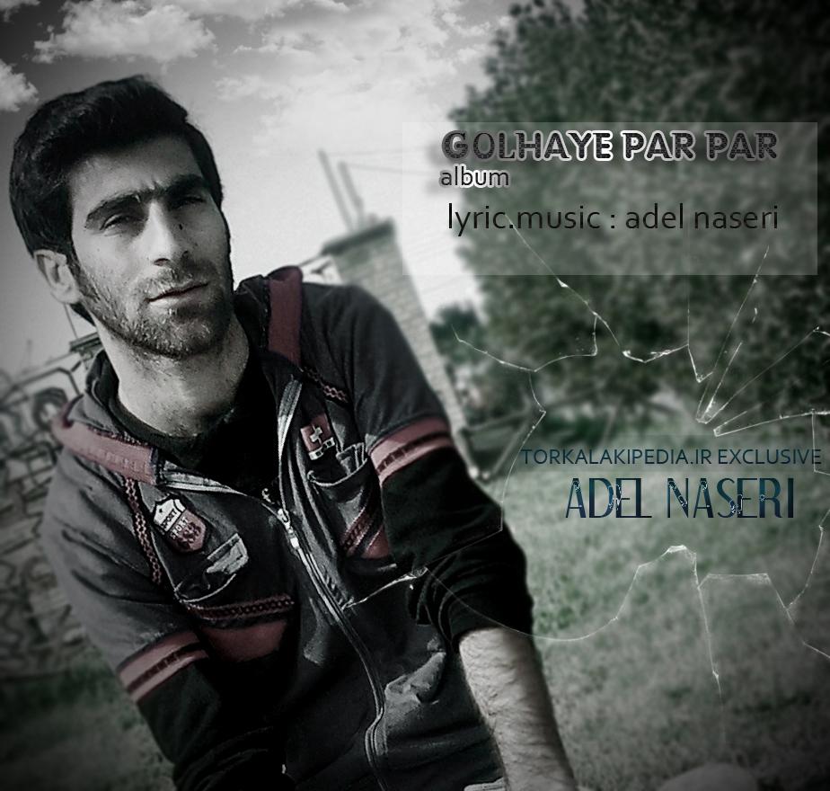 Adel Naseri - Golhaye Par Par