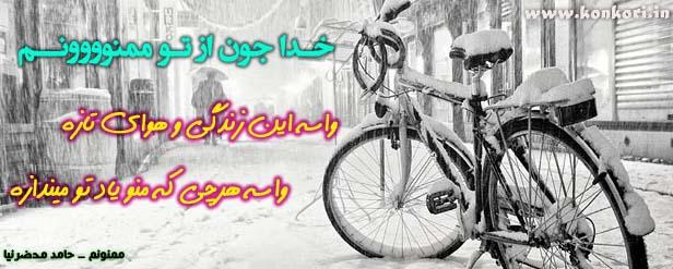 http://s5.picofile.com/file/8111558226/Winter_Persian_Star.jpg