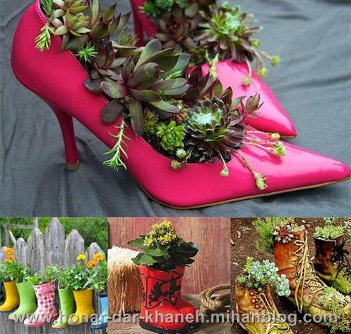 گل کاری در داخل کفش و لوله به صورت تزیینی
