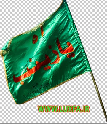 طرح آماده مذهبی پرچم حضرت زینب