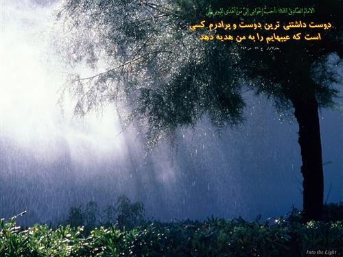 http://s5.picofile.com/file/8111816318/www_hidaj_yic_ir_12.jpg