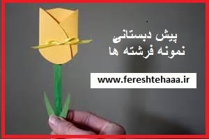 http://s5.picofile.com/file/8111850876/8.jpg