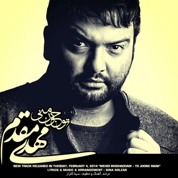 Mehdi Moghaddam - Joone Mani