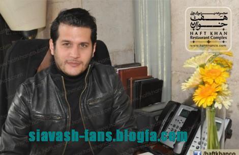 http://s5.picofile.com/file/8112087642/Siavash_Kheirabi_3_470x325.jpg