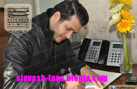 http://s5.picofile.com/file/8112087726/Siavash_Kheirabi_4_470x325.jpg