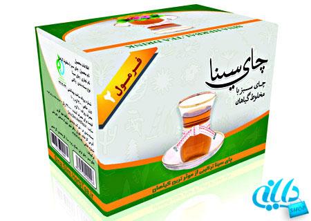 چای لاغری دکتر سینا 2