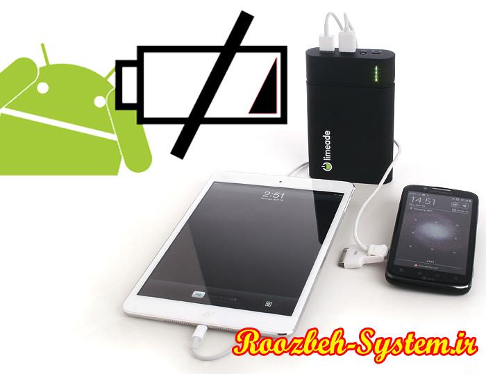 رعایت دو نکته ساده که گوشی موبایل شما باتری سالمتری خواهد داشت