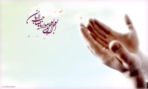 آثار و فوائد دعای فرج چیست؟