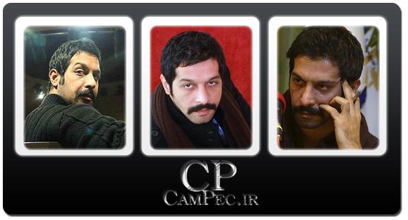 عکس های کامران تفتی در حاشیه جشنواره فیلم فجر