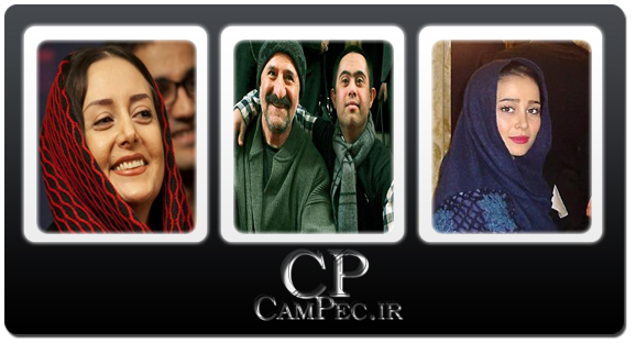 عکس های بازیگران در حاشیه جشنواره فیلم فجر «8»