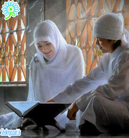 شکرگزاری_اسلامی_ازدواج