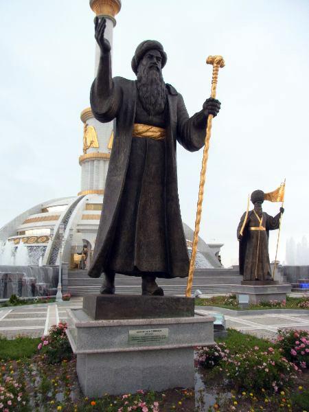 http://s5.picofile.com/file/8112462742/gorkut_ata_turkmen.jpg