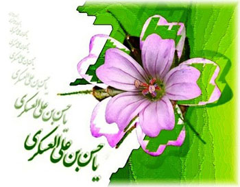 http://s5.picofile.com/file/8112544318/sms_.jpg
