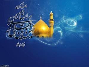 ولادت با سعادت امام حسن عسکری علیه السلام مبارک باد