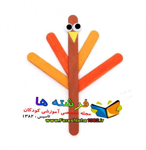 http://s5.picofile.com/file/8112631984/IMG_9958.jpg