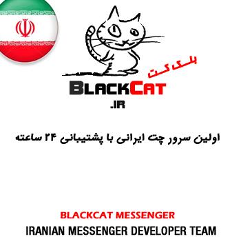 [Image: blackcat_team.png]