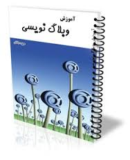 http://s5.picofile.com/file/8112697400/amozesh.jpg