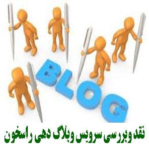 http://s5.picofile.com/file/8112698900/ngde.jpg