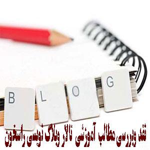 http://s5.picofile.com/file/8112700076/nagdw.jpg