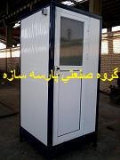 کانکس سرویس بهداشتی دو منظوره ( توالت و حمام )