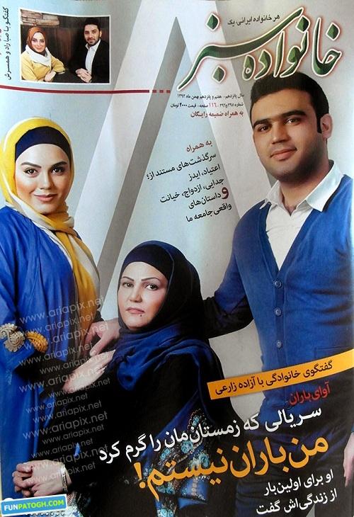 آزاده زارعی در کنار مادر و برادر واقعیش+عکس