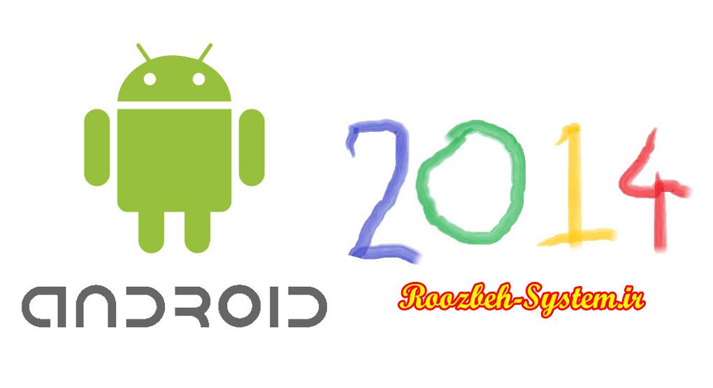 بررسی و مشخصات برترین گوشیهای اندرویدی 2014