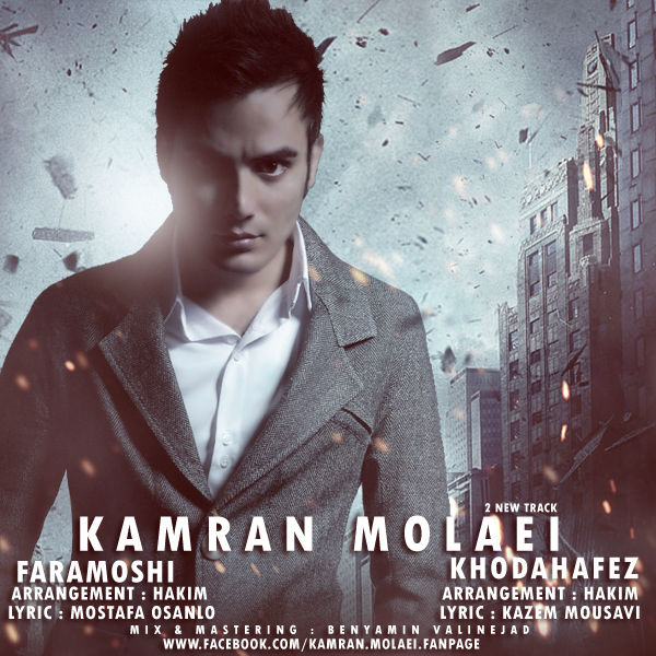 Kamran Molaei – 2 New Tracks