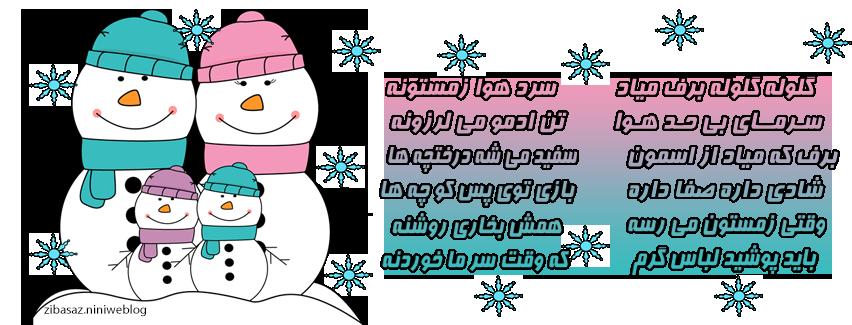 http://zibasaz.niniweblog.com/