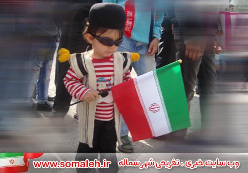 22 بهمن تصویر 3