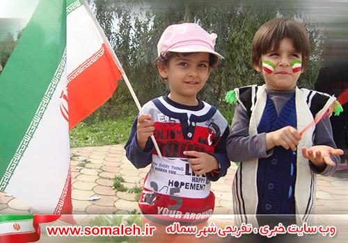 22 بهمن تصویر 4