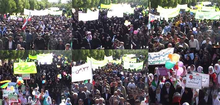 راهپیمایی ۲۲ بهمن ماه سال ۱۳۹۲