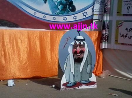http://s5.picofile.com/file/8113005884/Photo2875.jpg