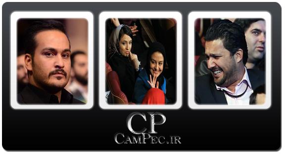 عکس های اختتامیه سی و دومین جشنواره فیلم فجر