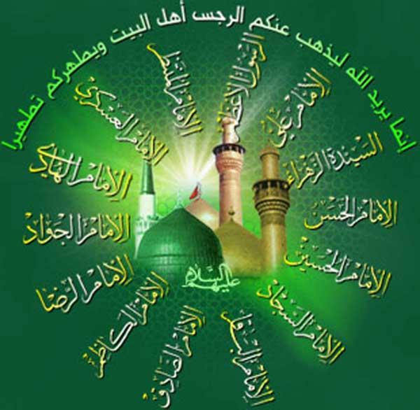 نماز چهارده معصوم(ع)